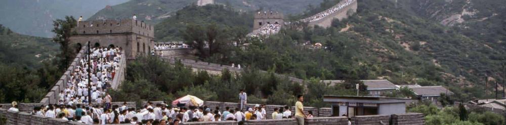 Gran Muralla China en Peligro de Extinción