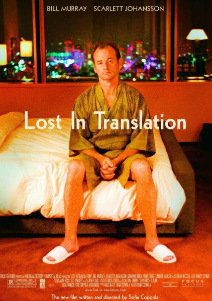 pelicula de viaje perdidos en tokio