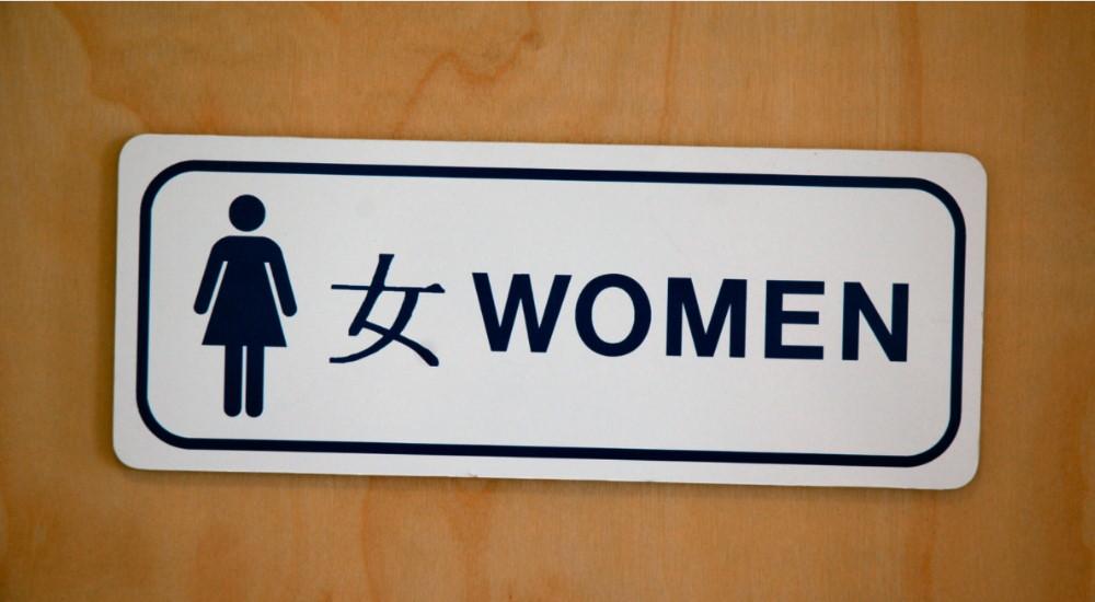 ¿Where is the Bathroom? Consejos para Mujeres que Viajan Solas